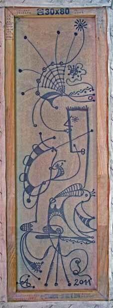 Verwachsen (Rückseite des Bildes), Acryl-Tusche auf Leinwand, 30 x 80 cm, 2011, ,